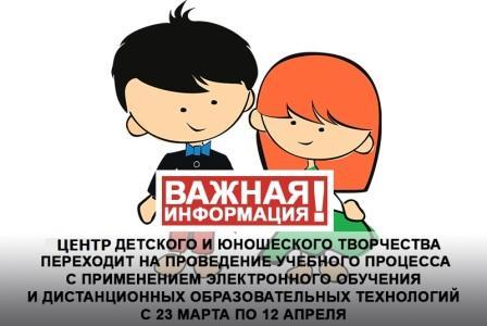 obyavlcov