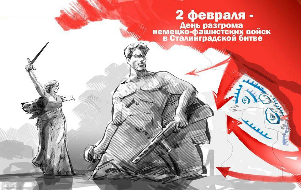Stalingrad01